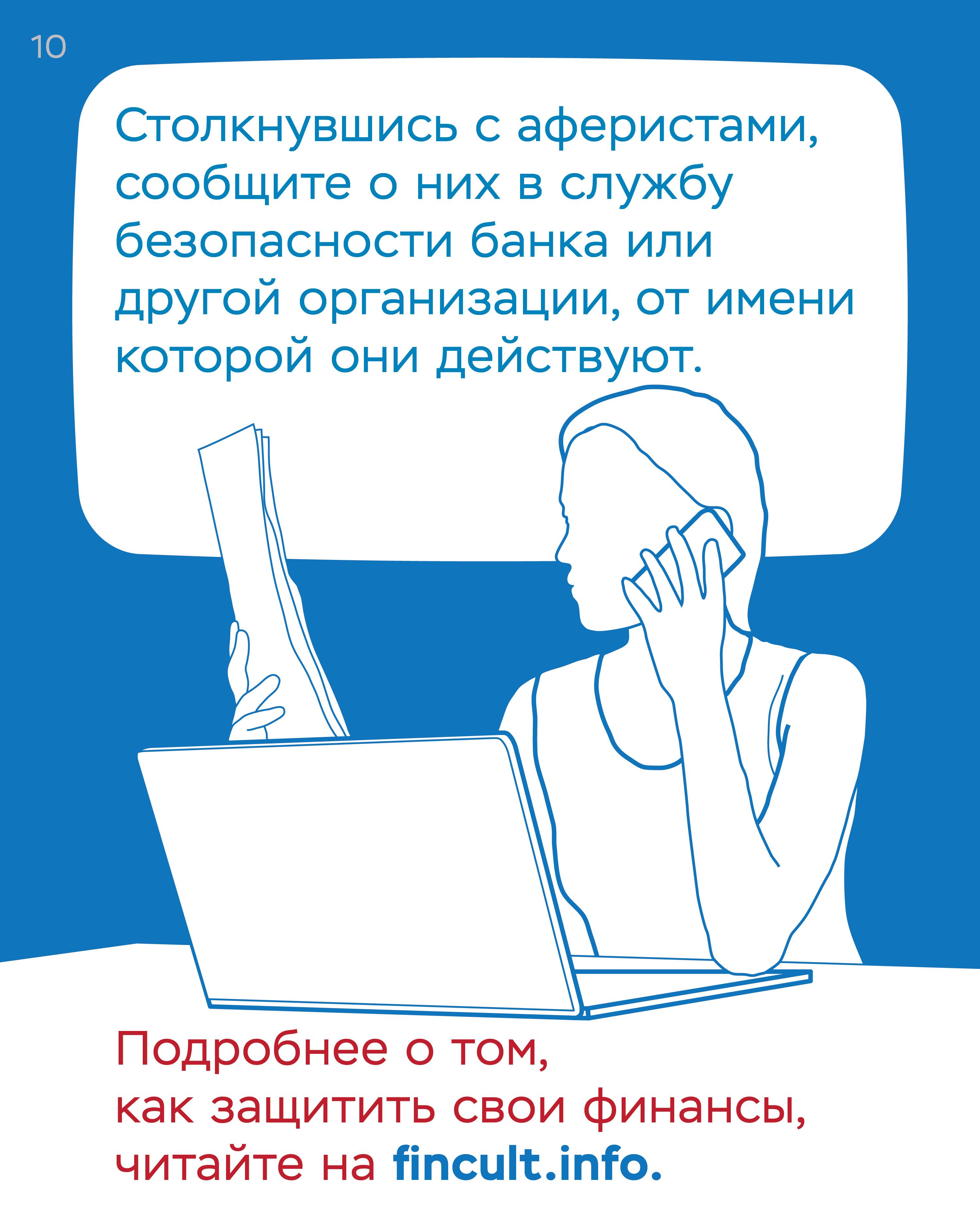 Цифровая гигиена