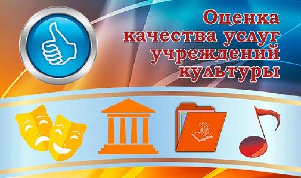 buzgov.ru